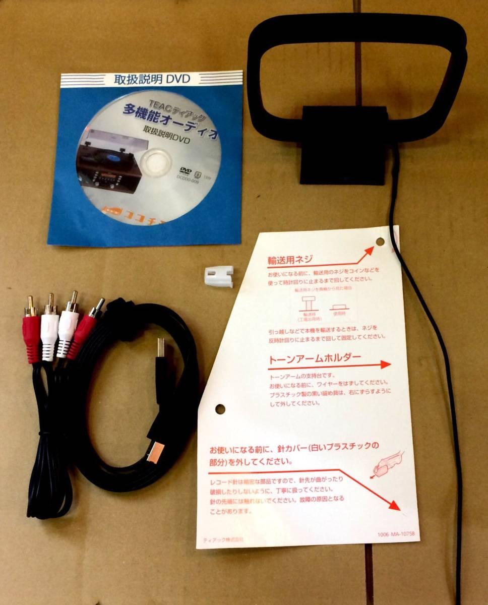 k981/TEAC LP-R550USB レコードプレーヤー ターンテーブル 2014年製_画像9
