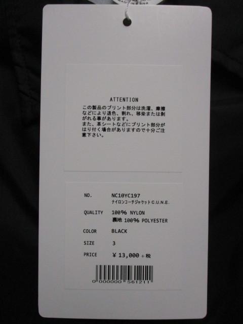CUNE キューン ナイロンコーチジャケットウサギC.U.N.E(黒色)XLサイズ 新品 _画像9