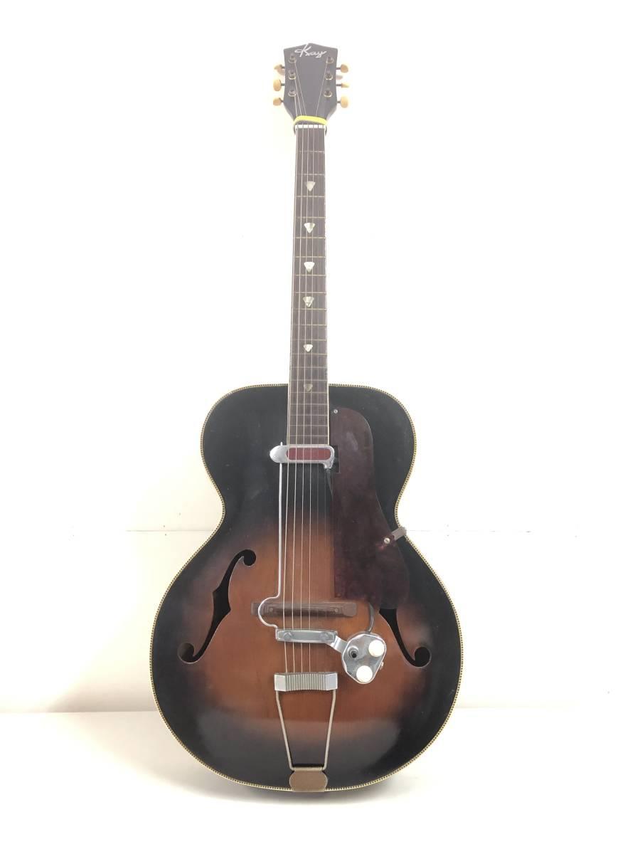 ■激安スタート■KAY アーチトップギター L8362 ビンテージギター ピックアップ USA De armond/ディ アルモンド MOD 1000■I-284