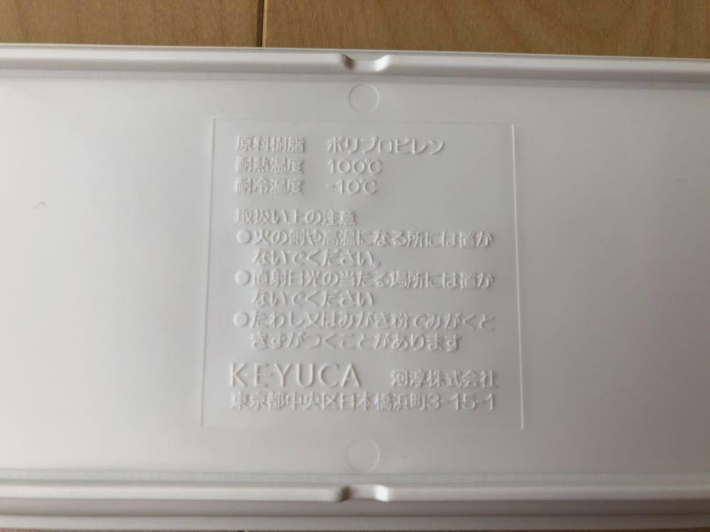 未使用美品 ケユカ ラップ・調味料スタンド ステンレス製 調味料ラック KEYUCA_画像6