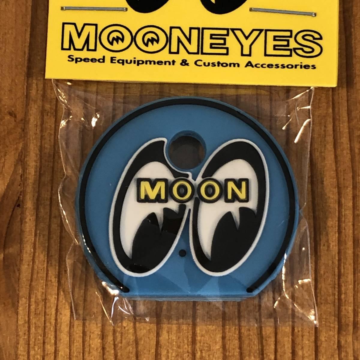 mooneyes ムーンアイズ アイボール キーキャップ ライトブルー ぺったんこ 絵柄は立体 キーホルダー moon eyes eyeball 色違いでぜひどうぞ_画像1