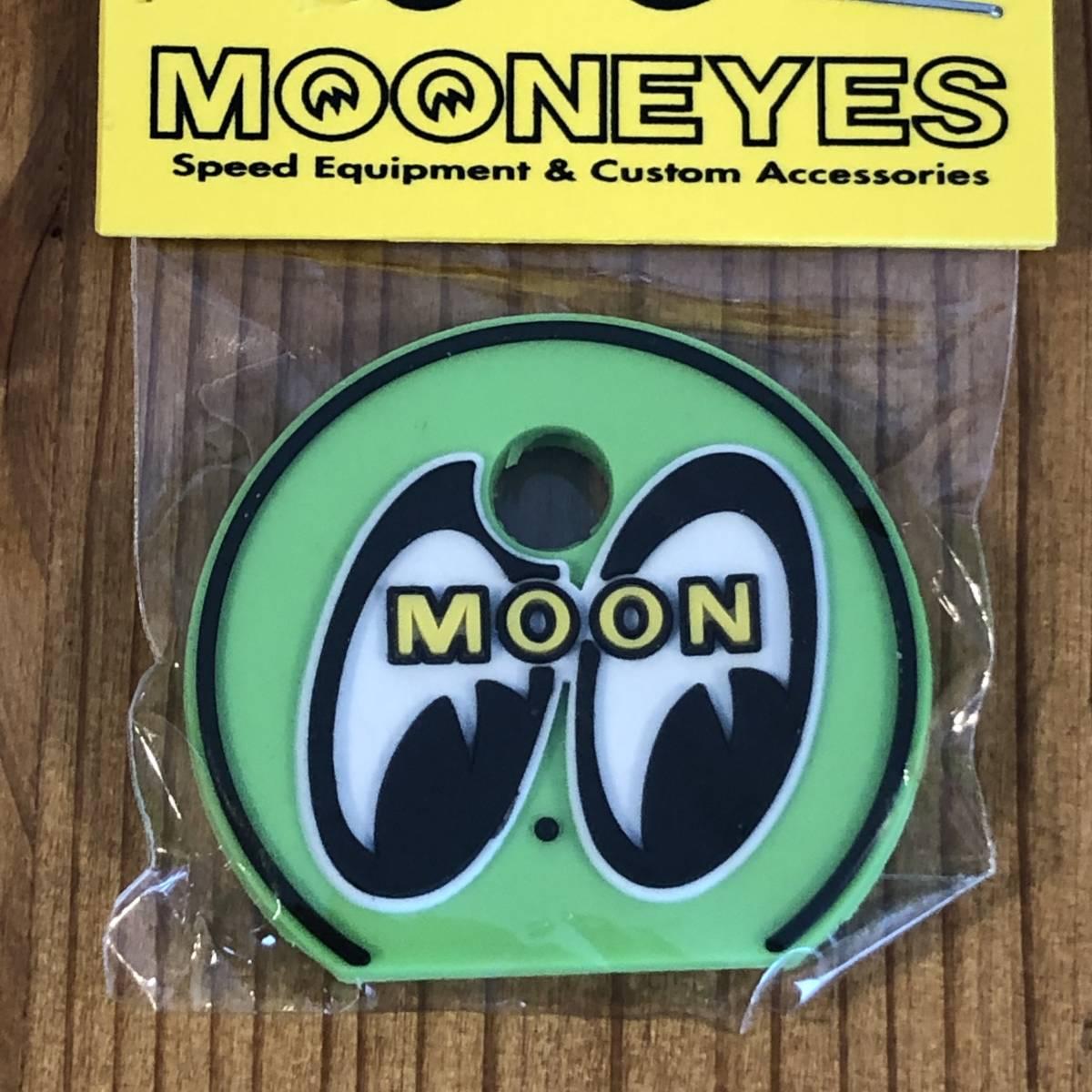 mooneyes ムーンアイズ アイボール キーキャップ グリーン 緑 ぺったんこ 絵柄は立体 キーホルダー moon eyes eyeball 色違いでぜひどうぞ_画像1