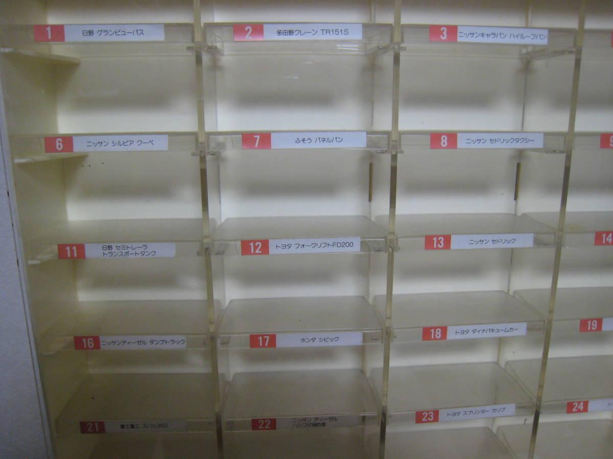 トミカ 店頭用 ディスプレイケース 非売品 陳列ケース 当時物 TOMICA トミカ コレクションケース ディスプレイ 棚_画像6