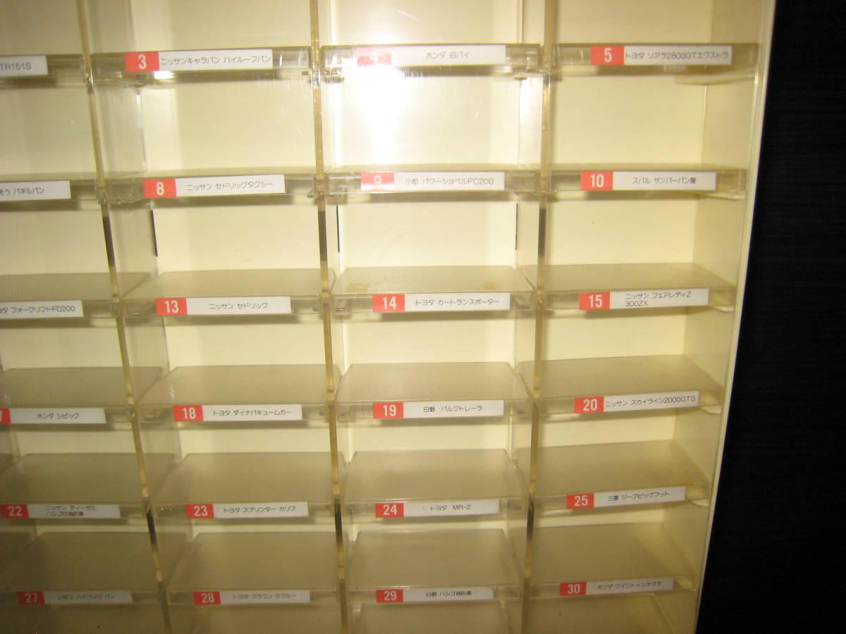 トミカ 店頭用 ディスプレイケース 非売品 陳列ケース 当時物 TOMICA トミカ コレクションケース ディスプレイ 棚_画像7