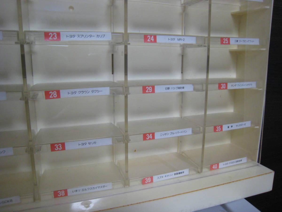 トミカ 店頭用 ディスプレイケース 非売品 陳列ケース 当時物 TOMICA トミカ コレクションケース ディスプレイ 棚_画像9
