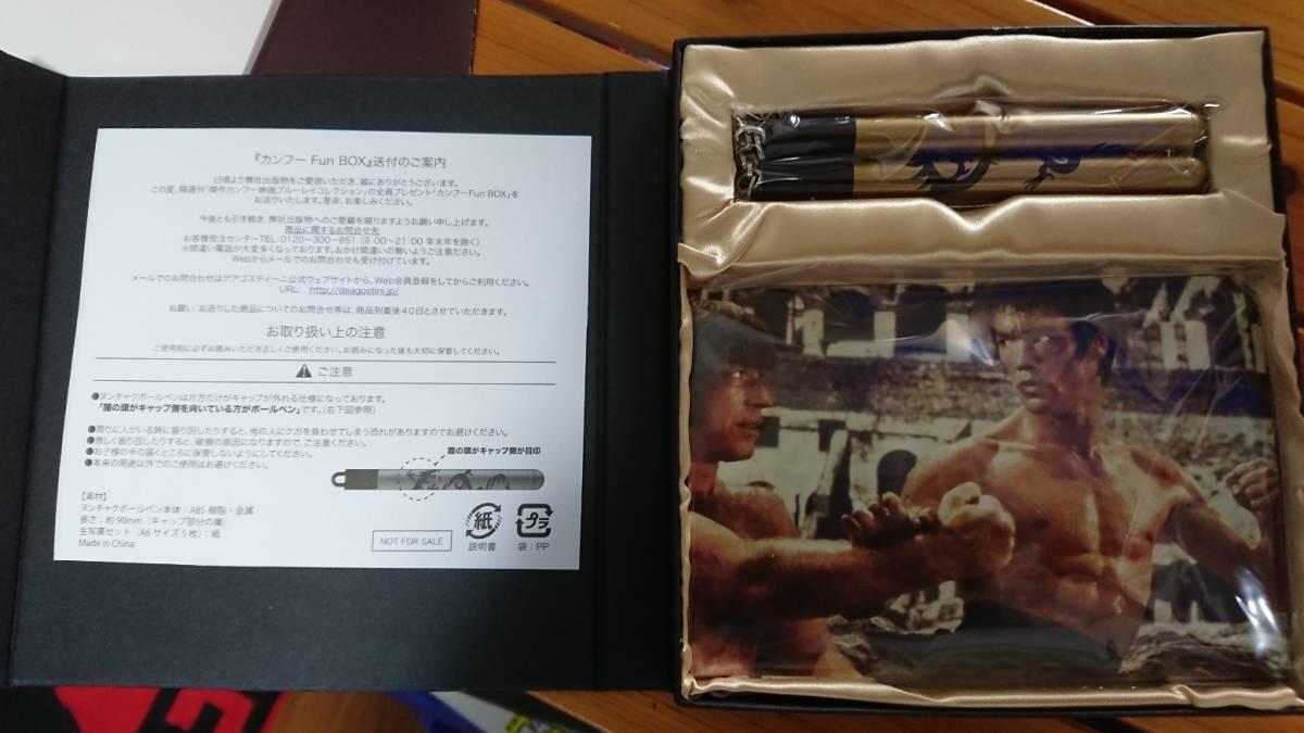 ブルース・リー『傑作カンフー映画ブルーレイコレクション1号~30号 』未開封_画像5