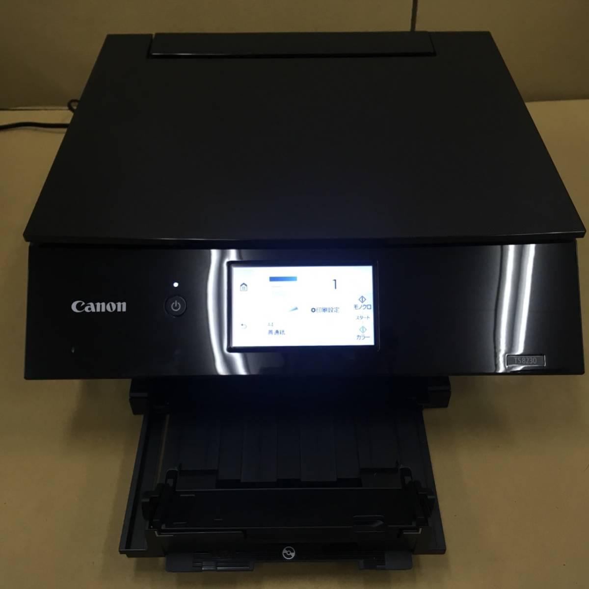 A15b01D Canon PIXUS TS8230 インクジェットプリンター キャノン 印刷機