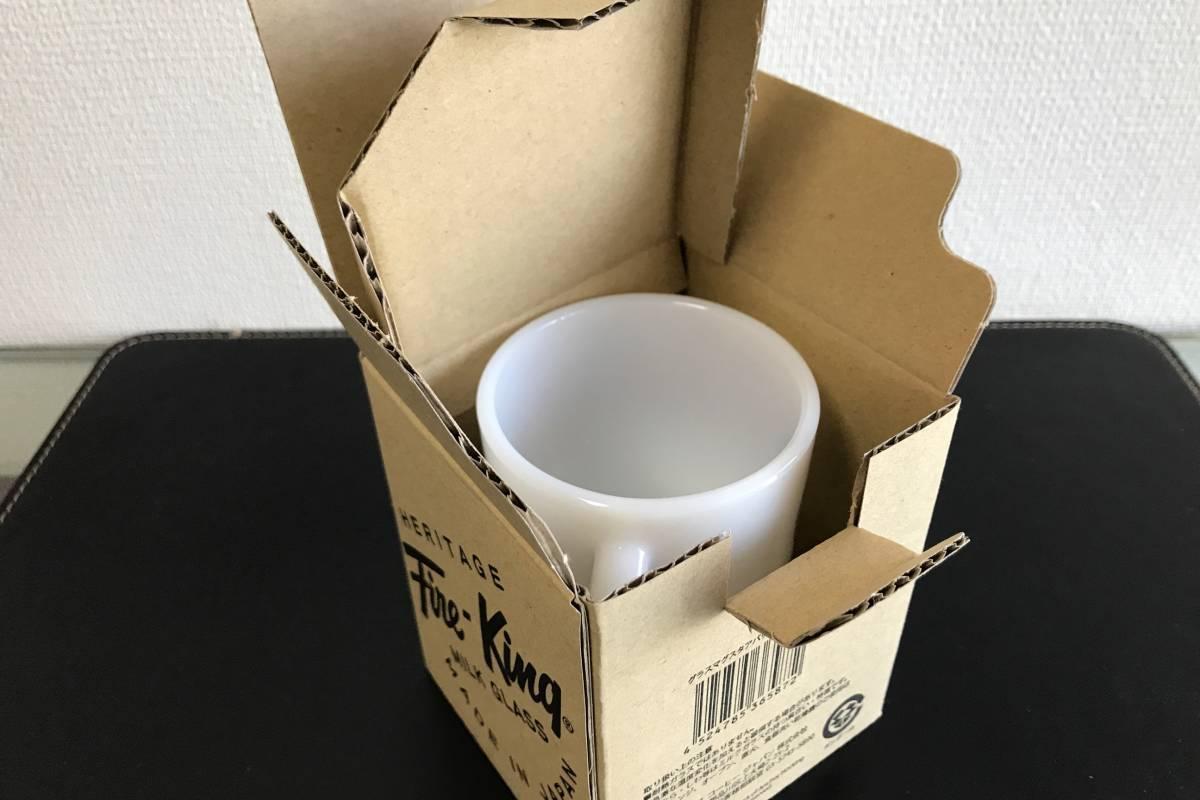 【2個セット】 オンラインストア限定 STARBUCKS グラスマグ スタアバックス珈琲 207ml ファイヤーキング製 マグカップ _画像9