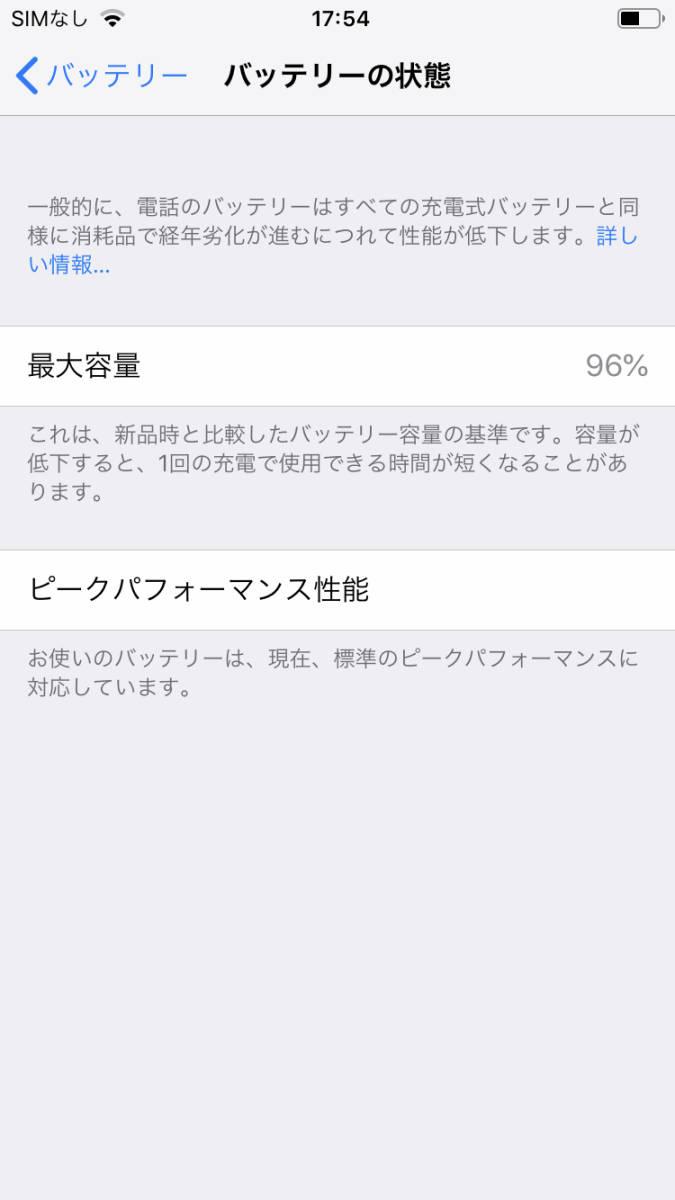 送料無料!人気色 ☆ iPhone8 SIMフリー 64GB PRODUCT RED 付属品新品未使用品。_画像8