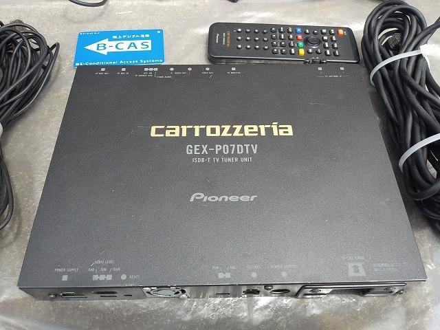 carrozzeria カロッツェリア 地デジチューナー GEX-P07DTV リモコン受光部 CD-SE10 リモコン 中古_画像2