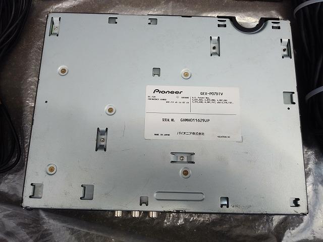 carrozzeria カロッツェリア 地デジチューナー GEX-P07DTV リモコン受光部 CD-SE10 リモコン 中古_画像3