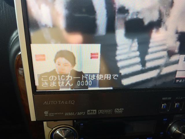 carrozzeria カロッツェリア 地デジチューナー GEX-P07DTV リモコン受光部 CD-SE10 リモコン 中古_画像8