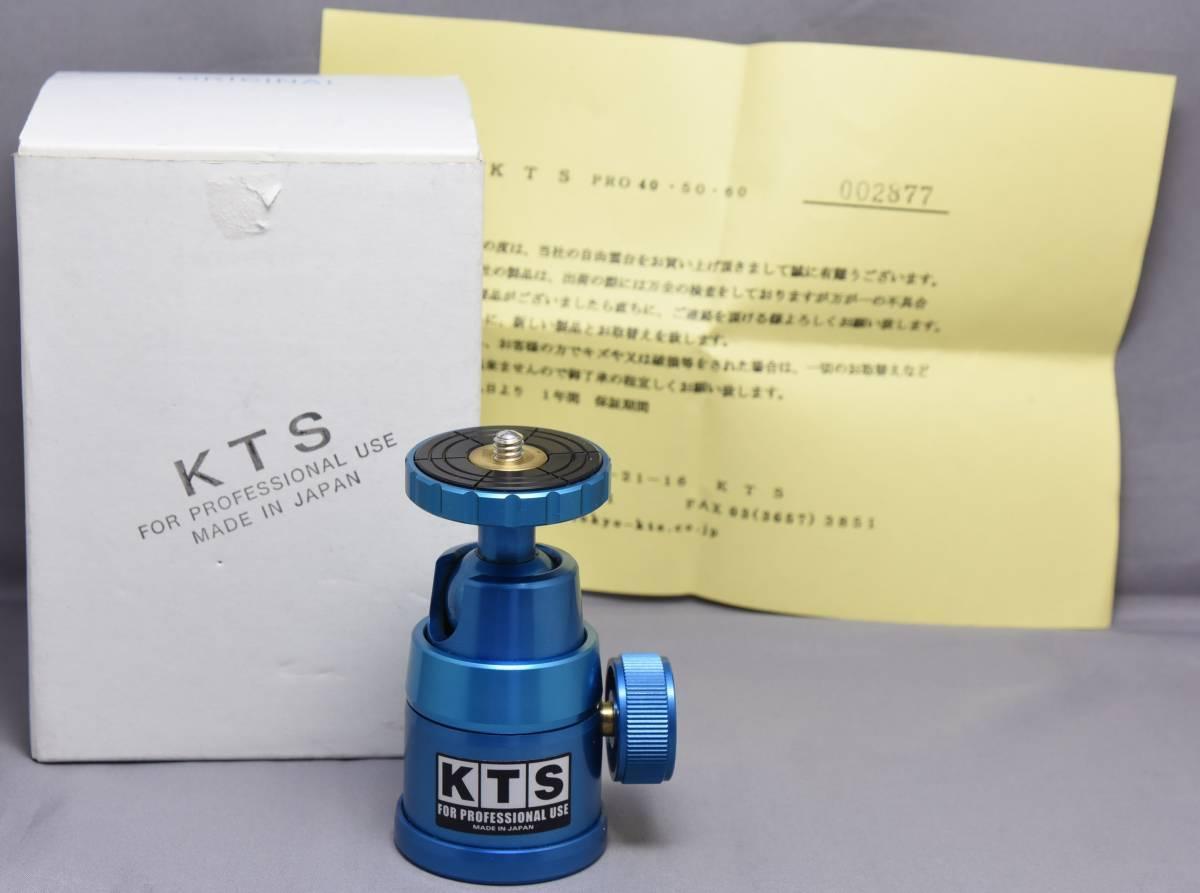 ▲☆【KTS】自由雲台 PRO-40 限定 ブルー 美品★△_画像2