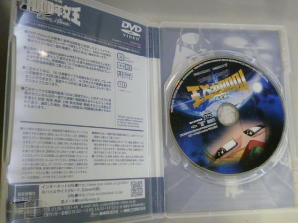 m474 ♪ 【美品】新竹取物語 1000年女王 DVD-BOX + 劇場版【まとめ売り】_画像6