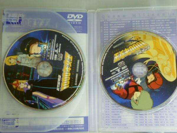 m474 ♪ 【美品】新竹取物語 1000年女王 DVD-BOX + 劇場版【まとめ売り】_画像2
