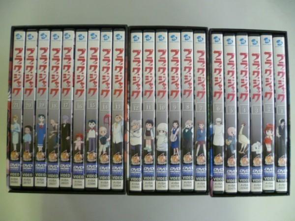 m477 ♪ 【美品】ブラックジャック 1~21 DVD-BOX 【まとめ売り】_画像2
