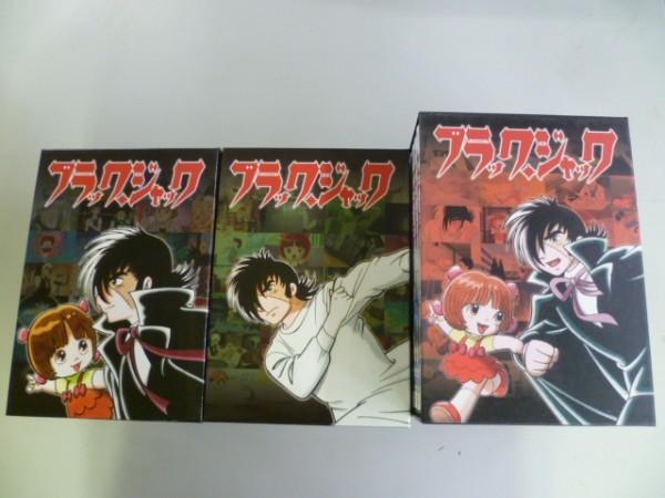 m477 ♪ 【美品】ブラックジャック 1~21 DVD-BOX 【まとめ売り】_画像3