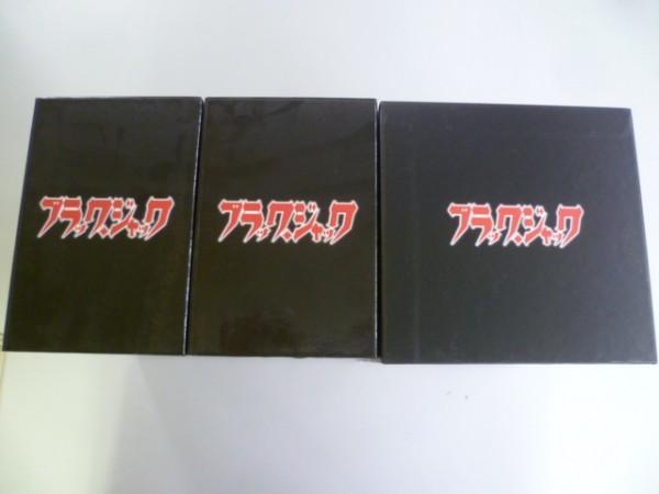 m477 ♪ 【美品】ブラックジャック 1~21 DVD-BOX 【まとめ売り】_画像7