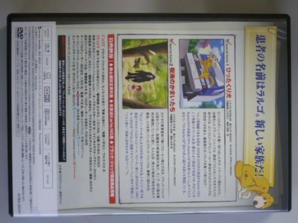 m483 ♪ 【美品】 ブラックジャック21 DVD BOX 【まとめ売り】_画像4
