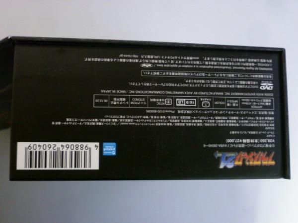 m483 ♪ 【美品】 ブラックジャック21 DVD BOX 【まとめ売り】_画像3