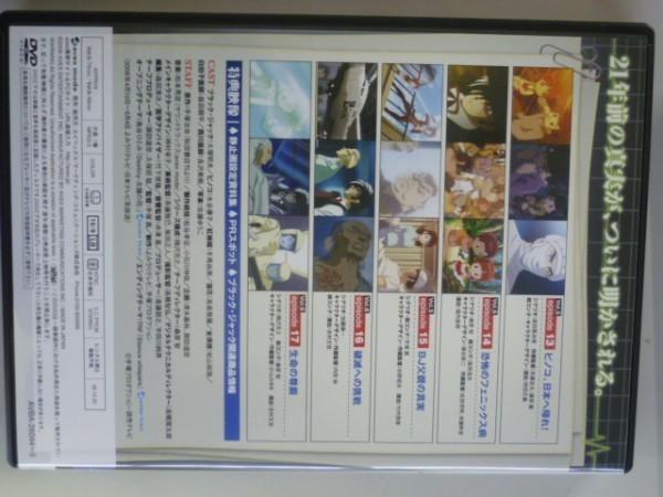 m483 ♪ 【美品】 ブラックジャック21 DVD BOX 【まとめ売り】_画像7