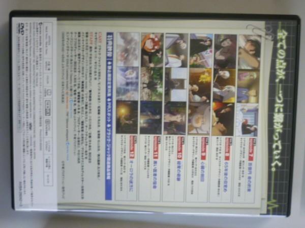 m483 ♪ 【美品】 ブラックジャック21 DVD BOX 【まとめ売り】_画像6
