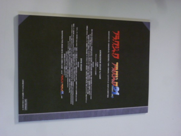m483 ♪ 【美品】 ブラックジャック21 DVD BOX 【まとめ売り】_画像8