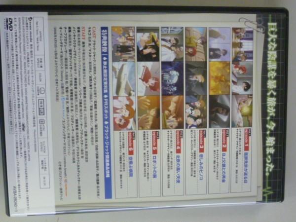 m483 ♪ 【美品】 ブラックジャック21 DVD BOX 【まとめ売り】_画像5
