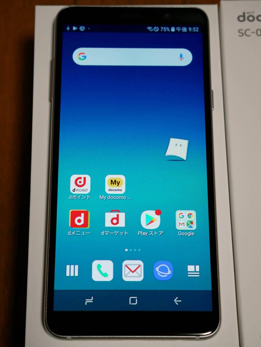 ★新同★ドコモ Galaxy Feel2 SC-02L ホワイト SIMロック解除済み 判定○★_画像2