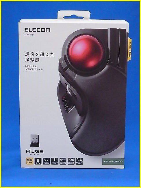 """【未開封新品】 ELECOM/エレコム M-HT1DRBK 8ボタン """"HUGE""""ワイヤレストラックボールマウス(人差し指・中指操作タイプ)ブラック_画像2"""