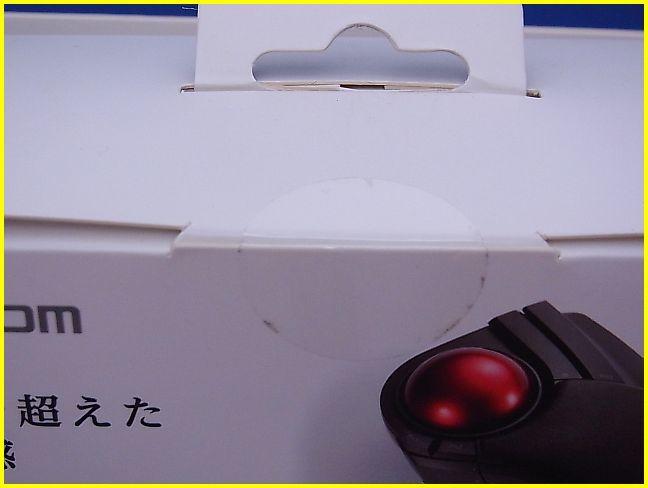 """【未開封新品】 ELECOM/エレコム M-HT1DRBK 8ボタン """"HUGE""""ワイヤレストラックボールマウス(人差し指・中指操作タイプ)ブラック_画像6"""