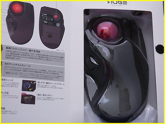 """【未開封新品】 ELECOM/エレコム M-HT1DRBK 8ボタン """"HUGE""""ワイヤレストラックボールマウス(人差し指・中指操作タイプ)ブラック_画像3"""