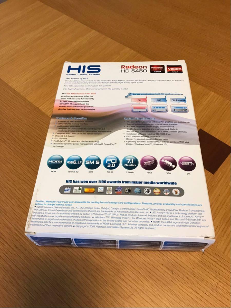 商品名 : 【中古品】HIS RADEON HD5450 『H545H512P』【PCI対応】DDR3 512MB ファンレス・ロープロファイル対応_画像8