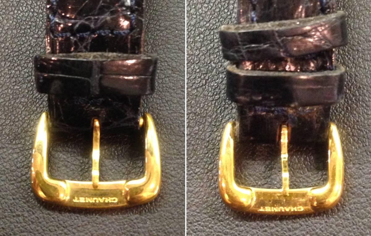 6F05010 CHAUMET ショーメ グリフィス ペア ゴールド GOLD 金×SS 純正ダイヤ シェル文字盤 コンビ OR-ACIER_画像8