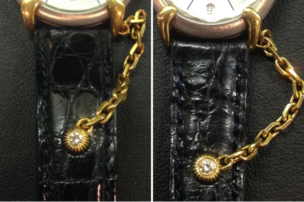 6F05010 CHAUMET ショーメ グリフィス ペア ゴールド GOLD 金×SS 純正ダイヤ シェル文字盤 コンビ OR-ACIER_画像6