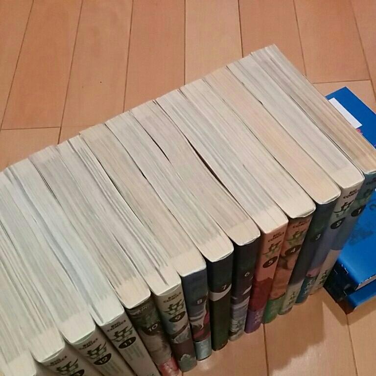 岳 みんなの山 全巻 初版 全18巻 完結 帯 有 ベストクライム 傑作集 未収録 東京チェクイン 石塚真一 ブルージャイアント作者_画像3