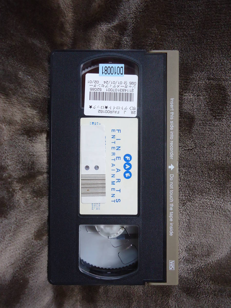 [ VHS ] デトロイト・ロック・シティ (レンタルアップ) 日本語吹替版 エドワード・ファーロング_画像4