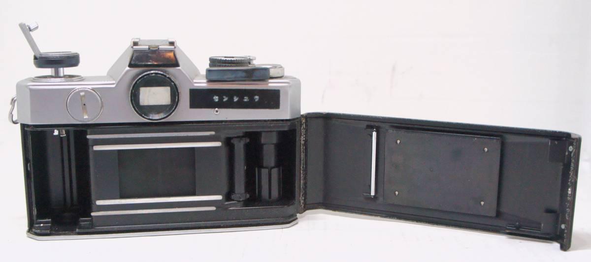 ☆綺麗な外観・送料無料・シャッターOK☆ ~フィルムレフ1眼レフカメラ(M42マウント)~ フジカ FUJICA ST801 (A2019D0476)_画像8