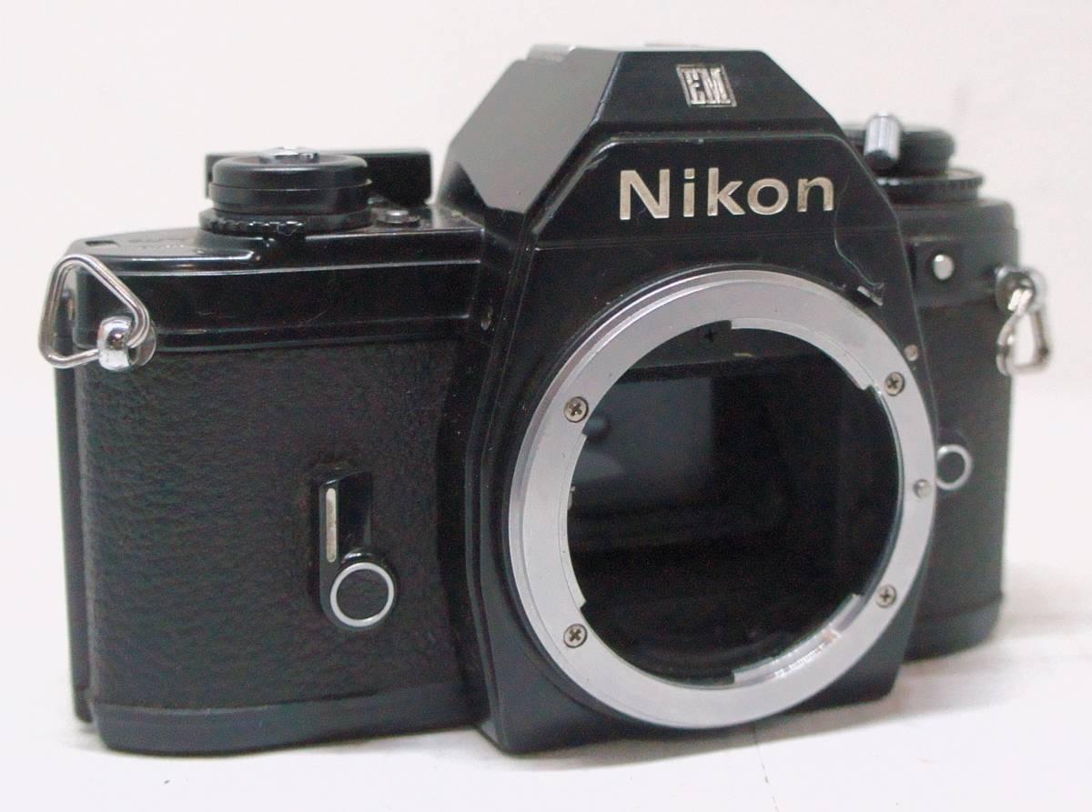 ☆綺麗な外観・送料無料☆ ~フィルムレフ1眼レフカメラ(Fマウント)~ ニコン Nikon EM (A2019D0463)