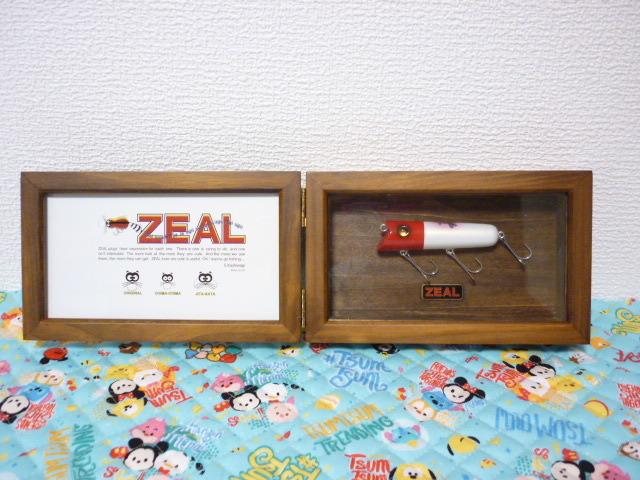 ♪レア ZEAL フォトフレーム アンカニーチャップ寿 オブジェ ウッド ズィール♪ _画像2