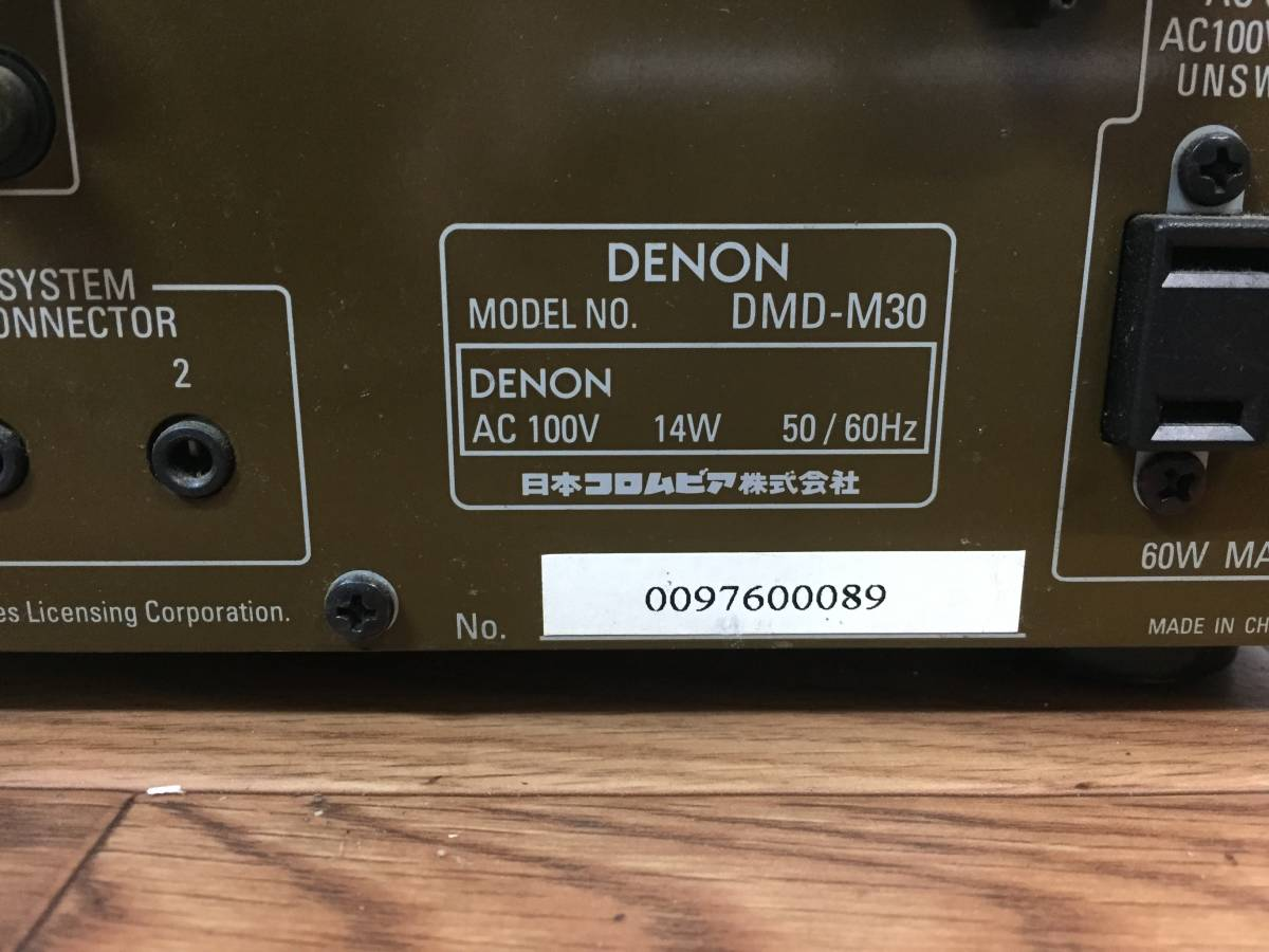 DENON デノン DMD-M30 MDレコーダー ジャンク品_画像5