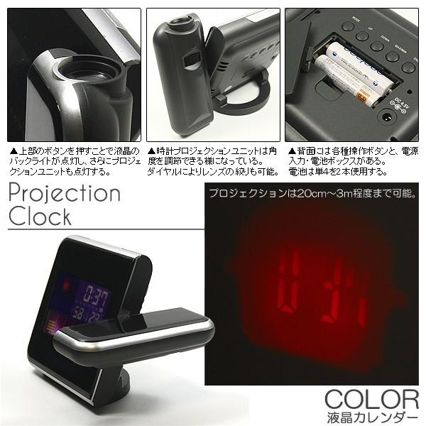 【送料無料】3■プロジェクター投影 LEDデジタルクロック■カレンダー 温度 湿度計 アラーム 天気 カラー液晶♪_画像5