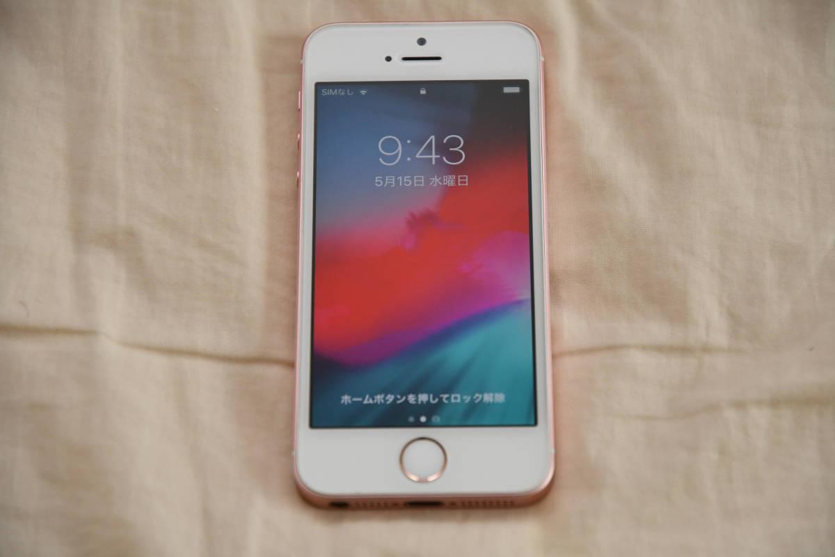 iPhone SE 64GB(Rose Gold)、SoftBank(SIMフリー化済み)、ネットワーク利用制限:○、バッテリー交換済み_画像2