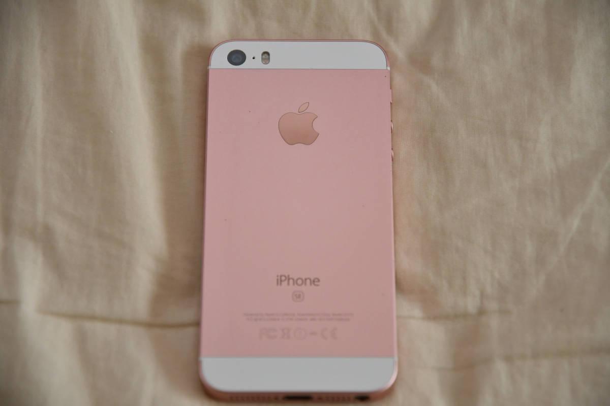 iPhone SE 64GB(Rose Gold)、SoftBank(SIMフリー化済み)、ネットワーク利用制限:○、バッテリー交換済み_画像3