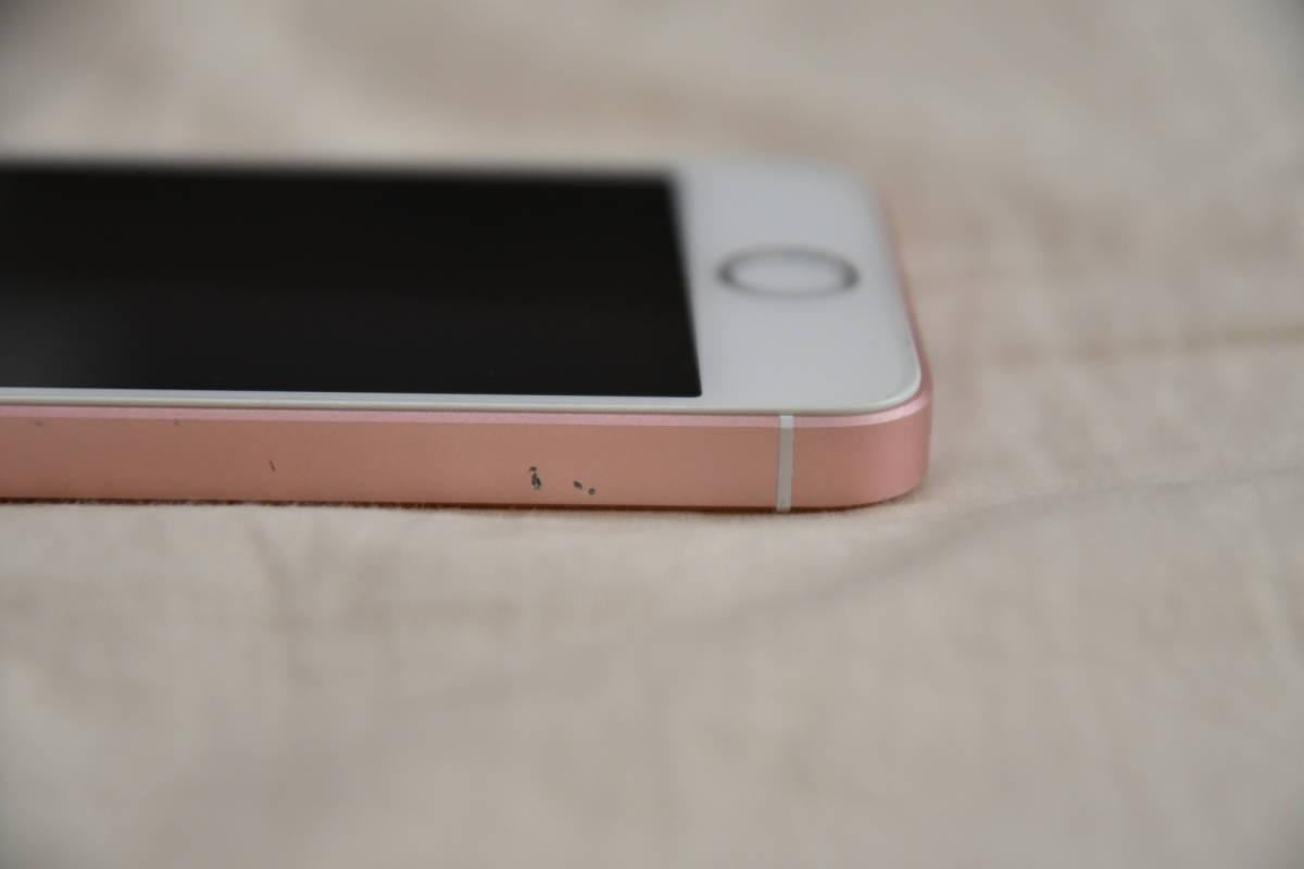 iPhone SE 64GB(Rose Gold)、SoftBank(SIMフリー化済み)、ネットワーク利用制限:○、バッテリー交換済み_画像4