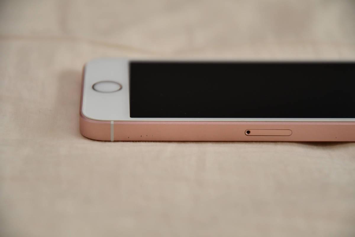 iPhone SE 64GB(Rose Gold)、SoftBank(SIMフリー化済み)、ネットワーク利用制限:○、バッテリー交換済み_画像5
