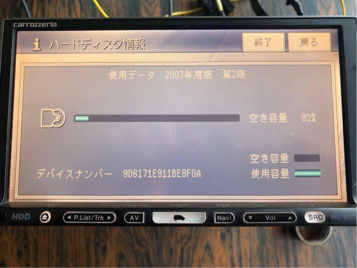 中古 パイオニア Pioneer カロッツェリア carrozzeria 楽ナビ AVIC-HRZ009G_画像3