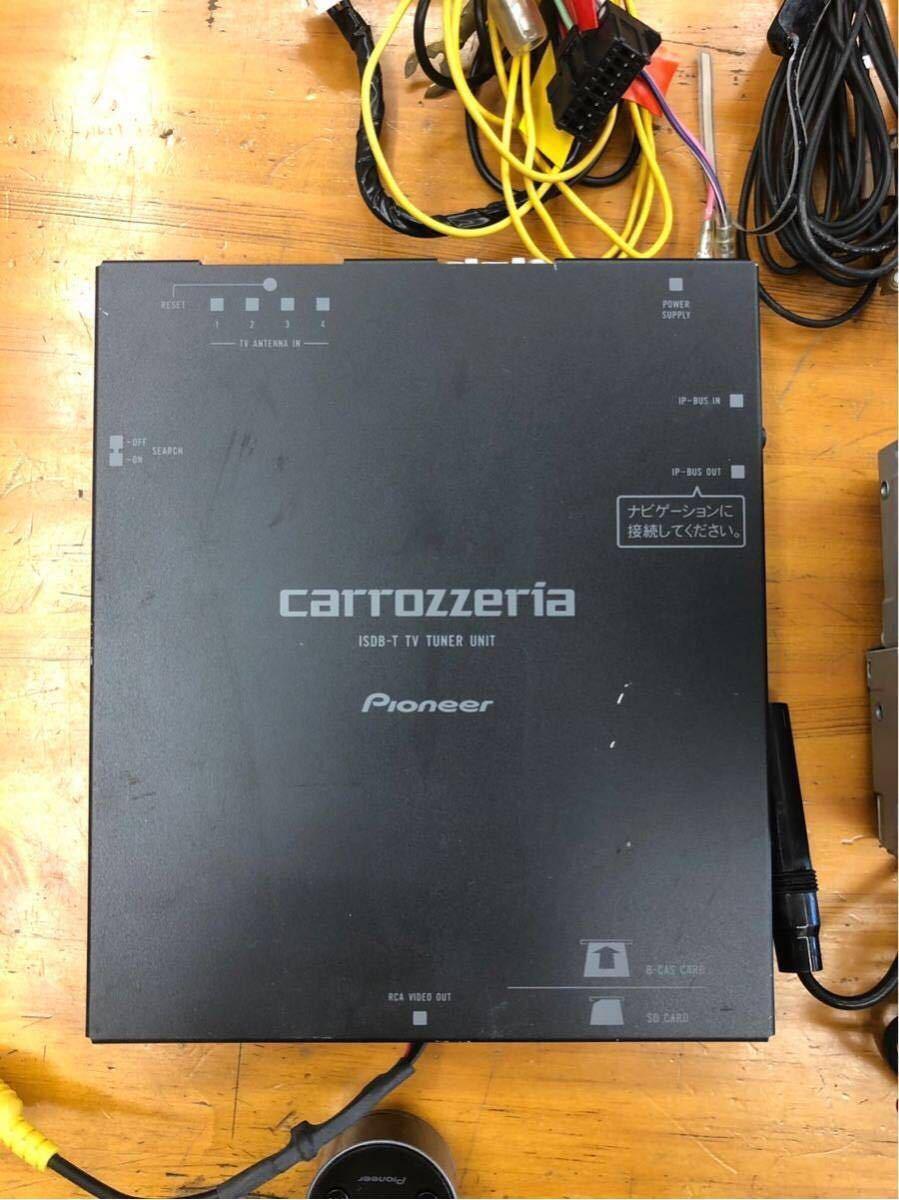 中古 パイオニア Pioneer カロッツェリア carrozzeria 楽ナビ AVIC-HRZ009G_画像5