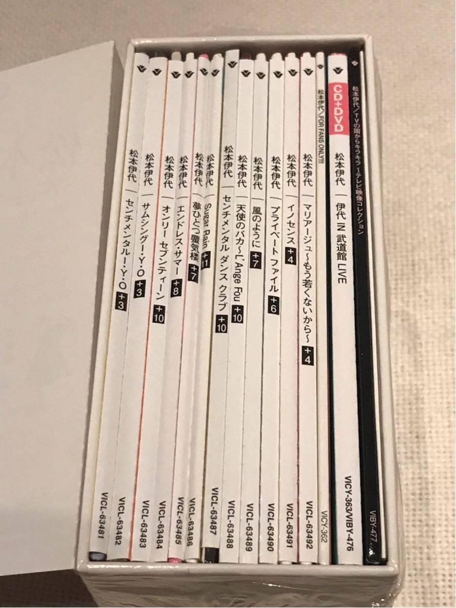 松本伊代CD-BOX「SWEET 16 BOX オリジナル・アルバム・コレクション【14CD+DVD+CD】」廃盤アイドル_画像4
