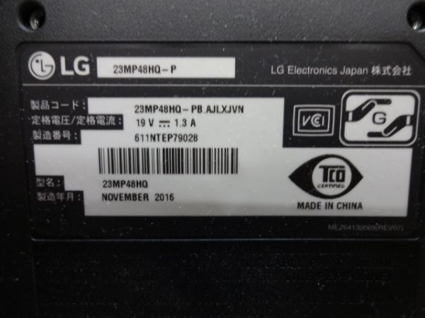 093【中古】LGエレクトロニクス 23MP48HQ-P 23インチ フルHD LEDバックライト 1677万色 HDMI対応 ワイド液晶モニター 1554_画像5
